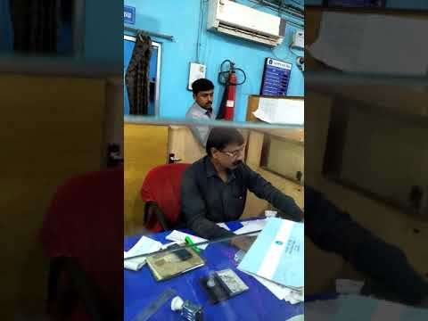 SBI Bounsi Branch Harrashing Customer