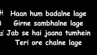 han hasi ban gai with lyrics