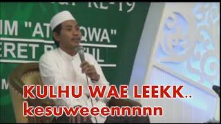 Gambar cover ceramah lucu KH. Anwar Zahid Terbaru