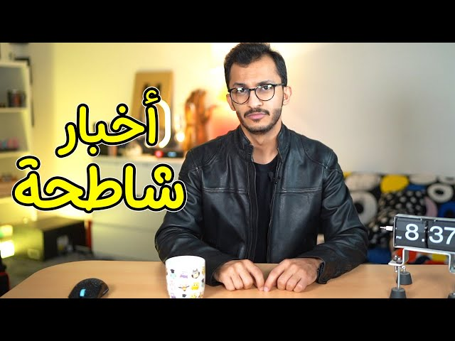 Бахрейн. Youtube тренды — посмотреть и скачать лучшие ролики Youtube в Бахрейн.