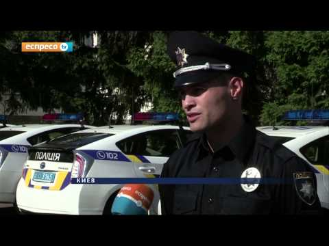Месяц от начала работы полиции в киеве
