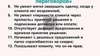 Советская реклама - продажа мебели по образцам