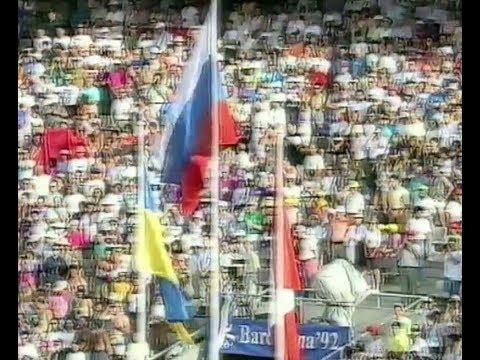 Ceremony 1992 Yelena Romanova - RSFSR The Russian National Anthem (First Recording) Rare Version!