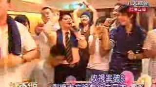 [S.H.E] [飛輪海] 新聞- 《花樣少年少女》慶功宴