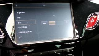 시트로엥 DS3 카브리오 음향 Citroen DS3 Cabrio AudioSound 자동차컬럼리스트강동훈 푸조시트로엥송파전시장