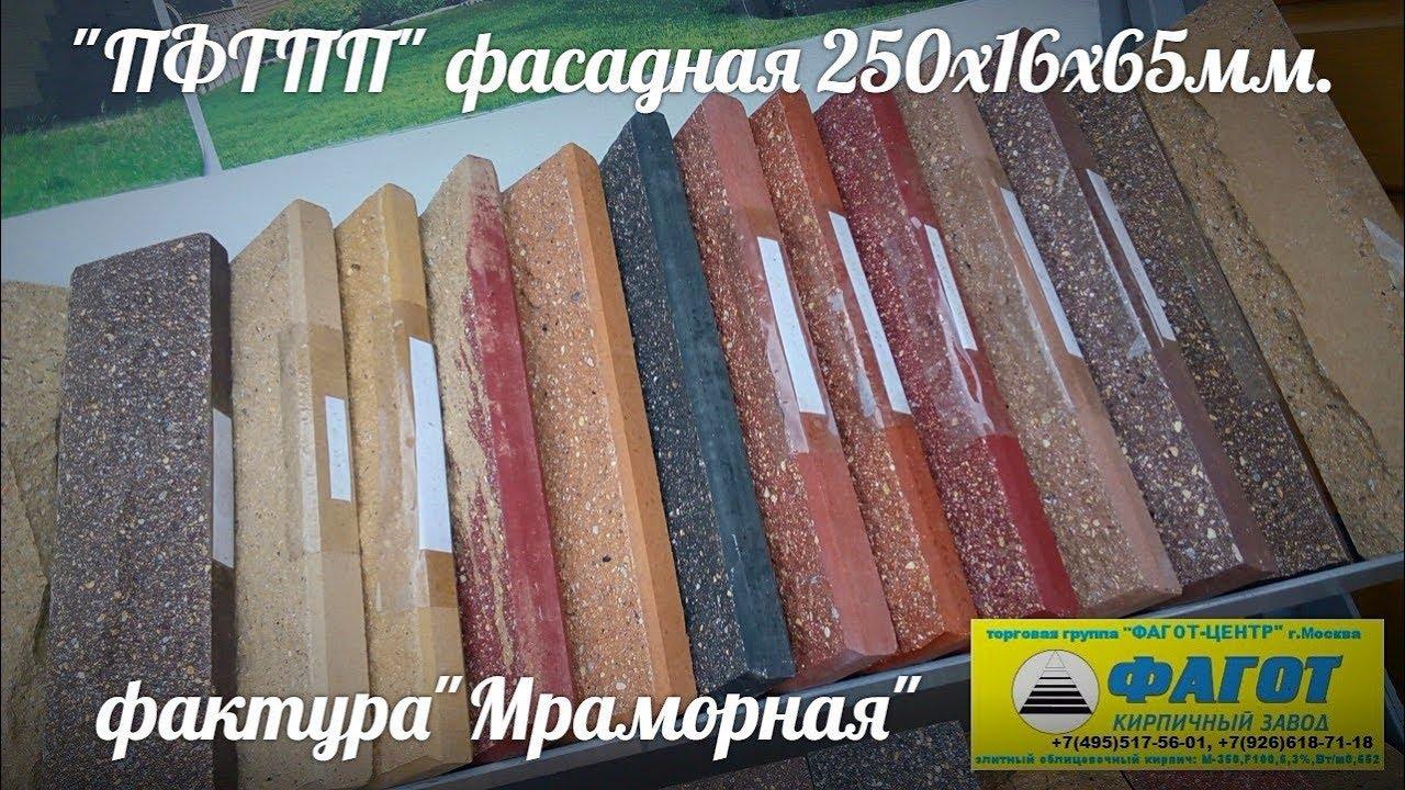 Купить фасадную плитку солсбери в компании крм-кровля. Мы предлагаем продукцию только от проверенных производителей, ведущих разумную.