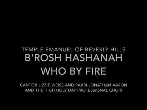 B'rosh Hashanah/Who By Fire (Leonard Cohen)