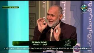 كيفية الاستقامة لله تعالى وسط ضغوطات الحياة .. الدكتور محمد مهنا
