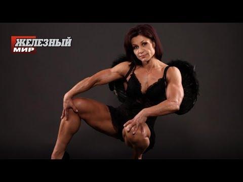 ОГОНЬ! Наталья БЫСТРОВА показала тренировку в КАЗАНИ!