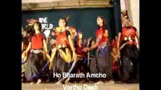 Ho Bharath Amcho Vortho Desh konkani Patriotic Song KONKANI SONG
