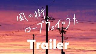 12/5(土) @ BankART Studio NYK 小西遼ラージアンサンブル新作公演 [風...