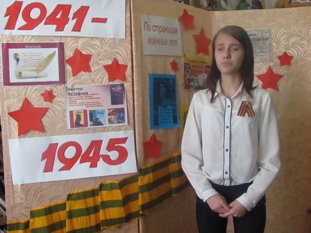 Изображение предпросмотра прочтения – ЕленаОсипова читает произведение «Папе на фронт» Е.А.Благининой