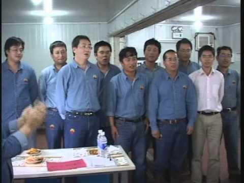 CNPC NEWS