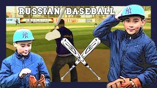 Русский Бейсбол / Russian baseball (доигрались и разбили)