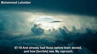 NEW | beautiful Quran recitation | Muhammad Luhaidan | Surah Al-Mulk