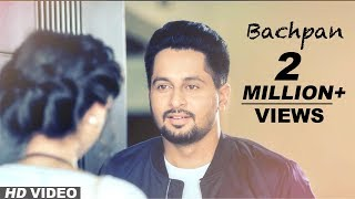 Video Bachpan (Full Video) | Baljit Gharuan |Mista Baaz| Latest Punjabi Song 2017 | New Punjabi Songs 2017 download MP3, 3GP, MP4, WEBM, AVI, FLV April 2018