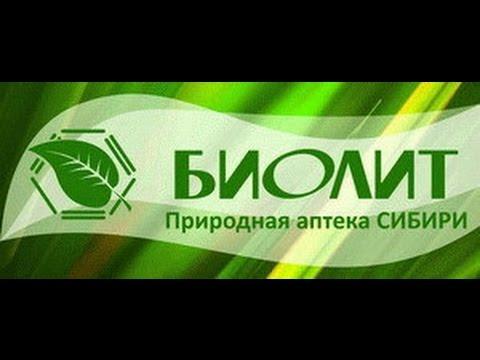 Гепатопротекторы Биолит