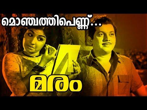 Monchathipenne... | Evergreen Malayalam Movie Song | Maram Movie Song