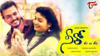 Neetho || Telugu Short Film 2017 || By Vaayun Srikanth thumbnail