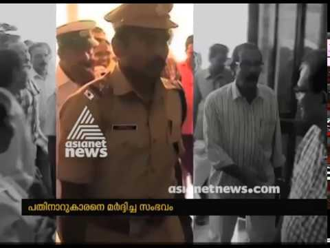 Police violence against protestors demanding action in attacking Minor boy in Kozhikode |FIR
