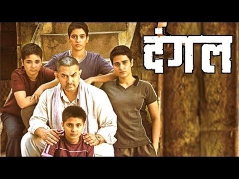 Dangal Full Movie Watch For Free Download Youtube
