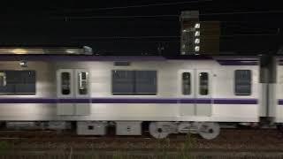 東京メトロ18000系甲種輸送 東福山駅入線