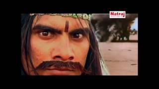 Gambar cover Machhla Haran (मछला हरण) - Part - 8 - Aalha Udal Ki Kahani - Alha Udal Story In Hindi - Gafur Khan