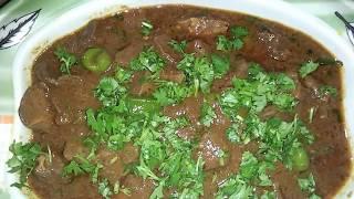 Mutton Kaleji ka salan Recipe By Maria