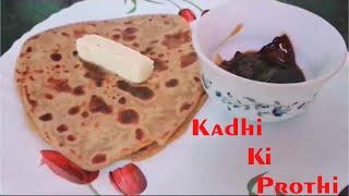 Soft & Sponge kaddi ki prothi recipe - Tasty & Easy to make - tiffin recipe - by Multi Guru