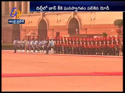 New Zealand PM John Key Arrives in India
