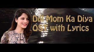 Dill Mom Ka diya OST | Title Song