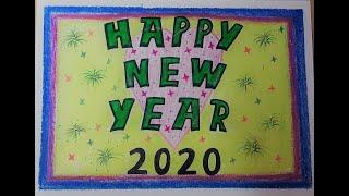 Happy New Year 2020 Drawing Happy new year drawing