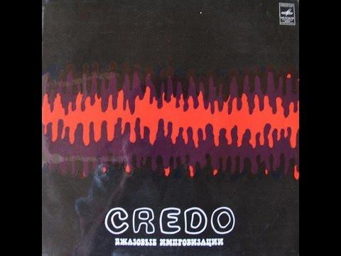 Saulius Šiaučiulis Band - Credo (FULL ALBUM, jazz fusion / jazz-funk, Lithuania, USSR, 1979)
