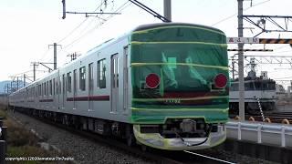 JR貨物  EF65 2065号機が牽引する東武70090系(71791F)を撮影(R2.2.15)