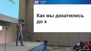 Станислав Сажин, Зарплату мне назначают сотрудники(, 2016-03-21T10:49:53.000Z)