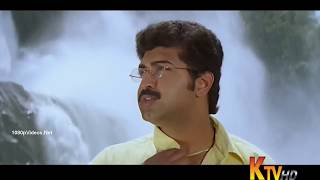 Kan Azhage Kan Azhage HD - Kannal Pesava | Arun Vijay, Subhalakshmi | Deva | Raj Kanna