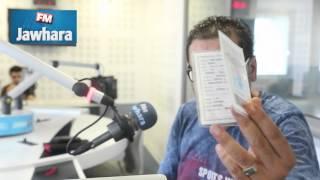 تونسي مقيم بالخارج يروي تفاصيل الإعتداء عليه من قبل أمني في سوسة