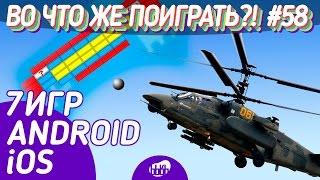 Rush Tales на Вертолёте Уничтожает Арканоид | ВЧЖП58