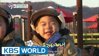 The Return of Superman | 슈퍼맨이 돌아왔다 - Ep.63 (2015.02.22)