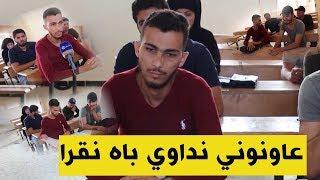 طالب جامعي من #مستغانم...خطأ طبي يكلفه مرضا عضالا  وامتلاء جسمه بالأسيد ..