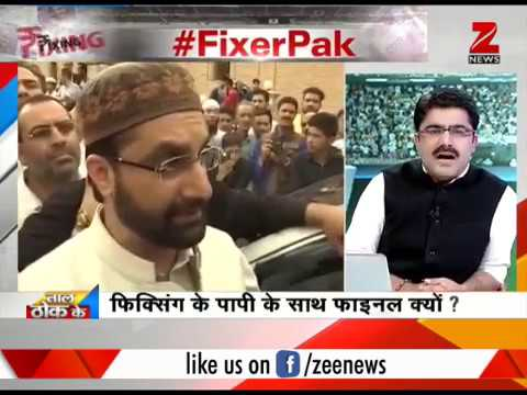 Taal Thok Ke: Why does India need to play final with a team accused of match fixing?