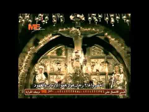 مديح عيد الصليب - الشماس بولس ملاك
