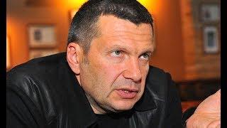 Соловьев ответил