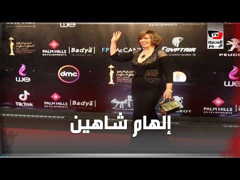 إلهام شاهين تداعب المصورين بـ«القاهرة السينمائي»: «باي باي بتاعت كل سنة»  - 22:59-2019 / 11 / 20