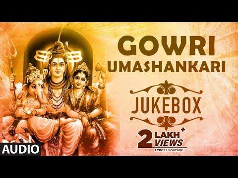 Gowri Umashankari || Kannada Devotional Songs || Swarna Gowri Songs