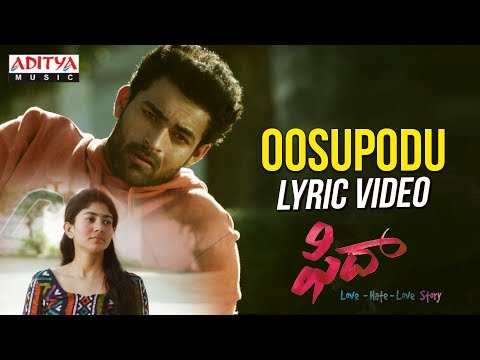 Oosupodu Full Song With English Lyrics | Fidaa Songs | Varun Tej, Sai Pallavi |Shakthikanth Karthick