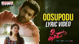 Oosupodu Full Song With English Lyrics | Fidaa Songs | Varun Tej, Sai Pallavi |Shakthikanth Karthick