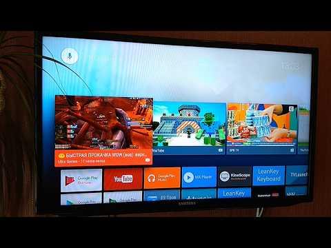 Xiaomi Mi TV Box 3   Xiaomi Mi Box S   Просмотр ТВ каналов бесплатно