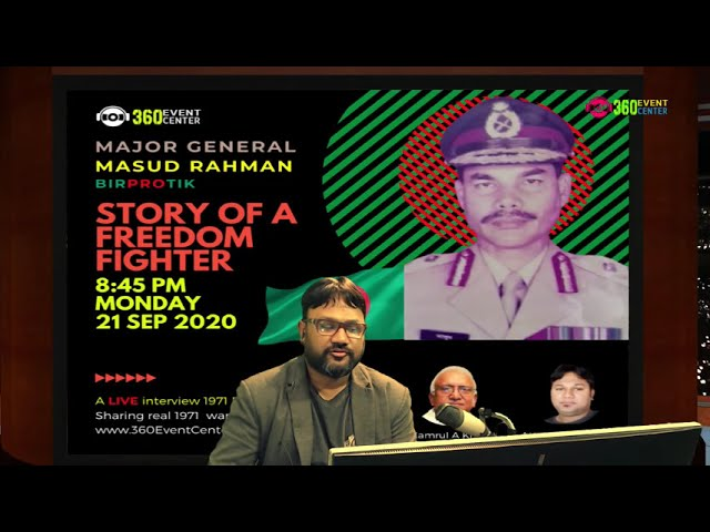 Story of a Freedom Fighter - 1971- Major General Masud Rahman (Bir Protik)