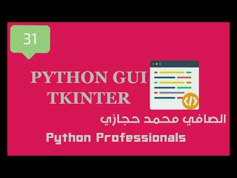 Get your external IP Address Python التطبيق العملي الحصول علي الاي بي الخارجي